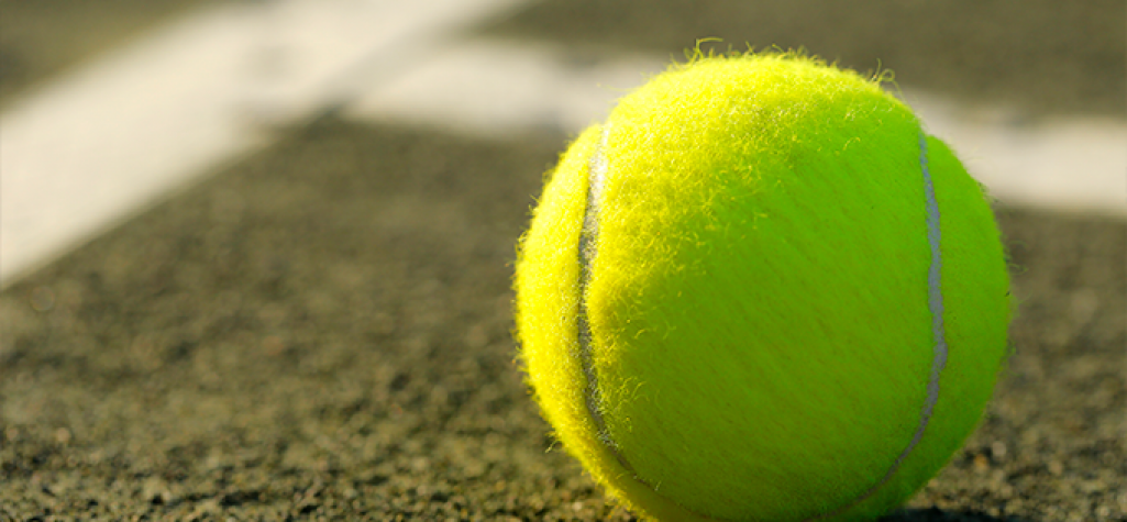 Close up of a tennis ball.